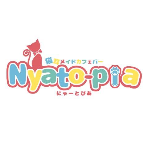 猫耳メイドカフェバーにゃーとぴあ札幌公式サイト